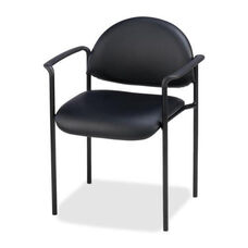 Lorell Reception Guest Chair -23 -3/4
